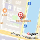 Математический институт им. В.А. Стеклова РАН
