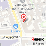 Адвокатский кабинет Стуколова А.Н.