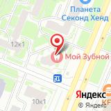 Обувной магазин на проспекте Художников