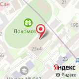 Физкультурно-оздоровительный центр Октябрьской железной дороги