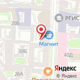 ДИМИ-ДОС