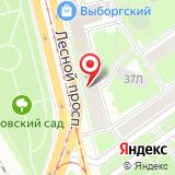 АНП-Сервис