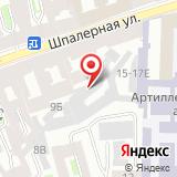 Военная прокуратура Санкт-Петербургского гарнизона