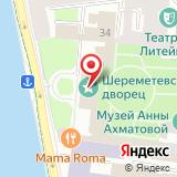 Шереметевский дворец-музей музыки