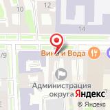 ПАО РСУ №2 Центрального района