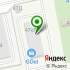 Местоположение компании Бизнеслайт