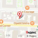 Санкт-Петербургский Большой Театр Кукол