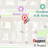 Магазин посуды на ул. Чайковского, 33-37