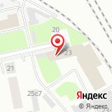 Агентство занятости населения Калининского района