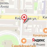 ООО Клиника Громовой С.Б.