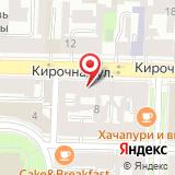 Петербургский Магазин Путешествий