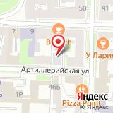 Автосервис на Артиллерийской (Пушкинский район)