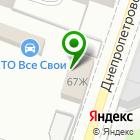 Местоположение компании Алгон