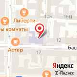 Санкт-Петербургский экономический профессиональный лицей