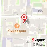 Приход Матери Божией Лурдской Римско-католической Церкви в г. Санкт-Петербурге