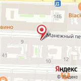 ООО Санкт-Петербургский Центр Лечения Волос