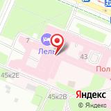 Санкт-Петербургский центр последипломного образования работников со средним медицинским и фармацевтическим образованием
