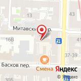 ЗАО Аудиторы Северной Столицы