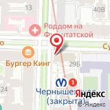 ООО ИнвестГрупп