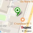 Местоположение компании 12 Кубов