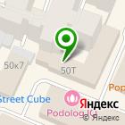 Местоположение компании ЧЕМЕКС Лимитед