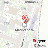 ООО Невская Транспортная Компания