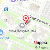 Многофункциональный центр предоставления государственных услуг Выборгского района
