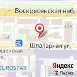 СОЮЗПЕТРОСТРОЙ-СТАНДАРТ