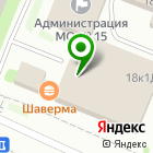 Местоположение компании Магазин электрики на Сиреневом бульваре