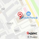 Рольф Эстейт Санкт-Петербург