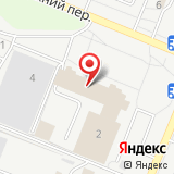 Аварийно-технический центр Минатома России