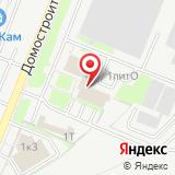 ООО Упак Сити