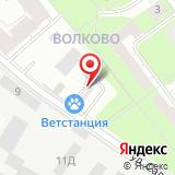 Ветеринарная станция Московского и Фрунзенского районов