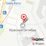 ПАО Красный Октябрь