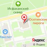 ООО АВТЭКС