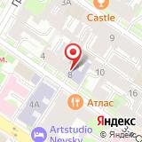 Центральная городская детская библиотека им. А.С. Пушкина