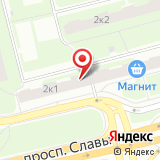 Многофункциональный центр предоставления государственных услуг Фрунзенского района