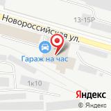 Автопрайд-СПб