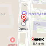 Качкин и Партнёры