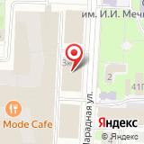 ООО Содис Строй Рекон
