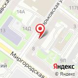 Коммерсантъ в Санкт-Петербурге