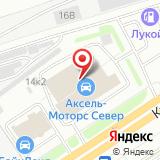 ООО Аксель-Моторс Север