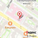 Российский НИИ гематологии и трансфузиологии