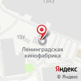 ООО Ленинградская кинофабрика