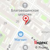 Дез-средства