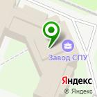 Местоположение компании Картас