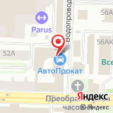 ООО Пауэрконцепт