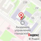 ЗАО ЭКОТРАНС-ДОРСЕРВИС