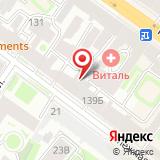 ООО АРКОМ