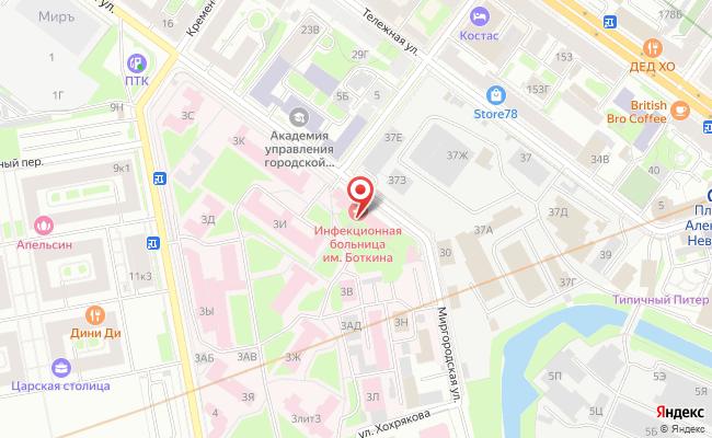Миргородская диспансере улица 3 в знакомые наркологическом